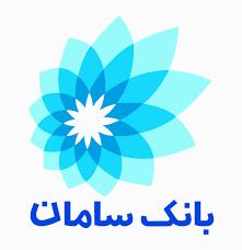لوگو-بانک-سامان