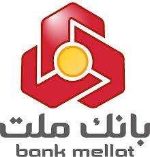 لوگو-بانک-ملت